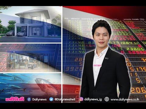 หุ้นไทยเมาหมัด! ต่างชาติถล่มขายต้นปี 2.3 หมื่นล้าน