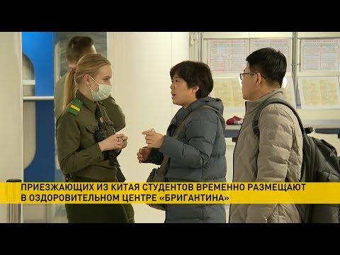 Коронавируса в Беларуси нет – показывают тесты и наблюдение за приезжими