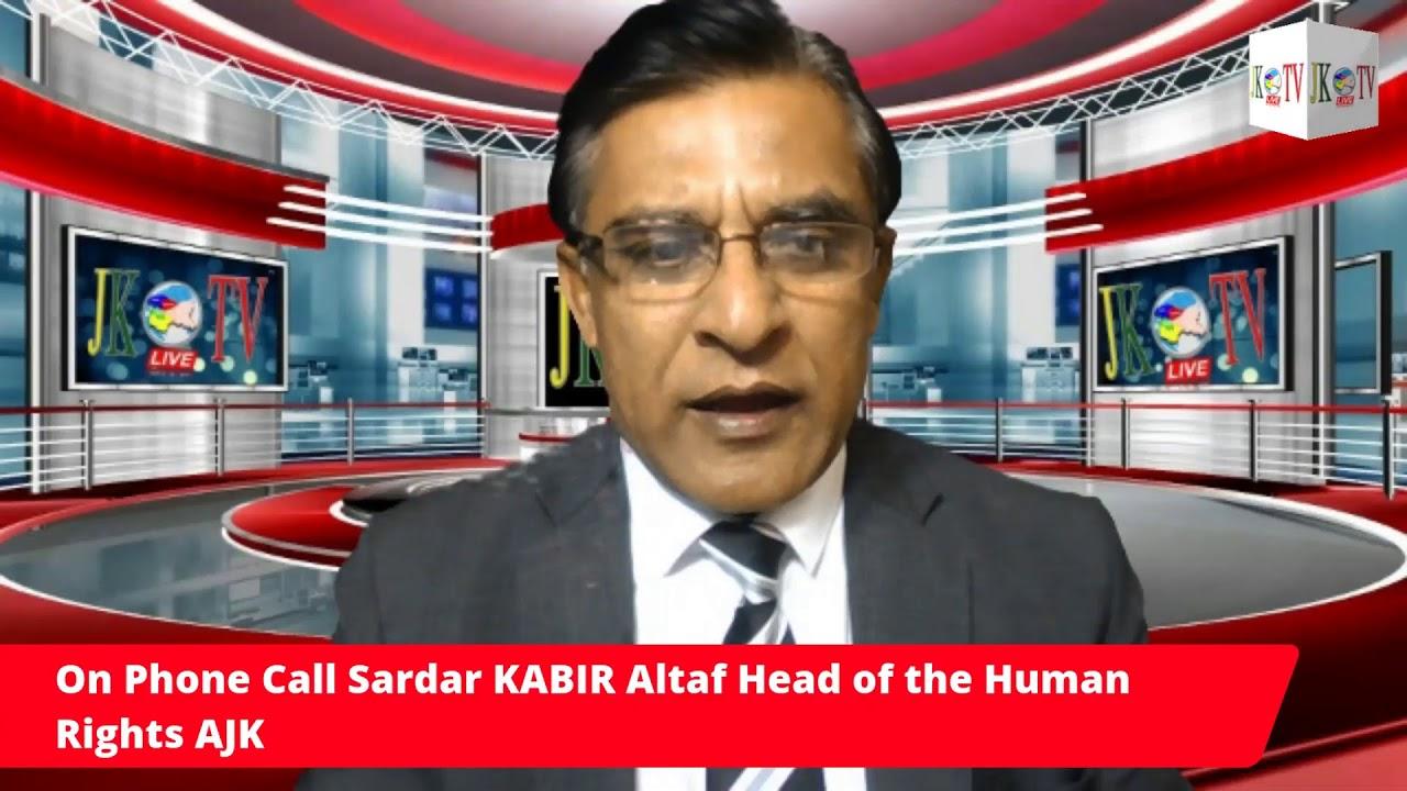 Breaking News /اسلام آباد میں کشمیری طالبہ کی پُر اسرار موت