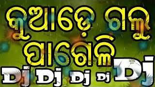 Kuade Golu pagal DJ DJ.DJ.sk