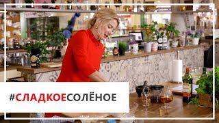 Рецепт кокосового пирога с фисташковой глазурью и пряного чая от Юлии Высоцкой | #сладкоесолёное №3