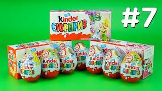 Kinder Surprise Eggs Disney Fairies Barbie Eggs Surprise Toys for Kids Part 7 Яйца Киндер Сюрприз