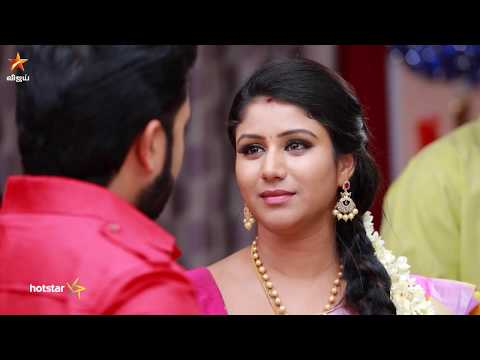 Raja Rani | 24th to 28th September 2018 - Promo thumbnail