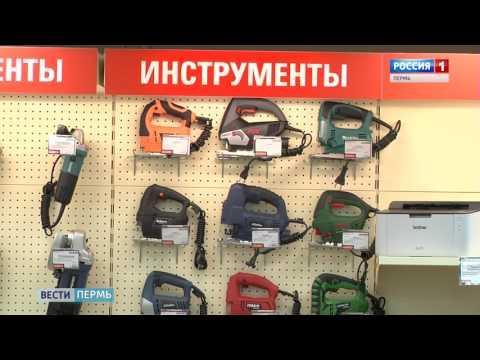 RBT.RU - Реальный магазин с интернет-ценами