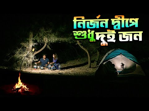 Cox's Bazar Episode -01 । Beautiful Bangladesh