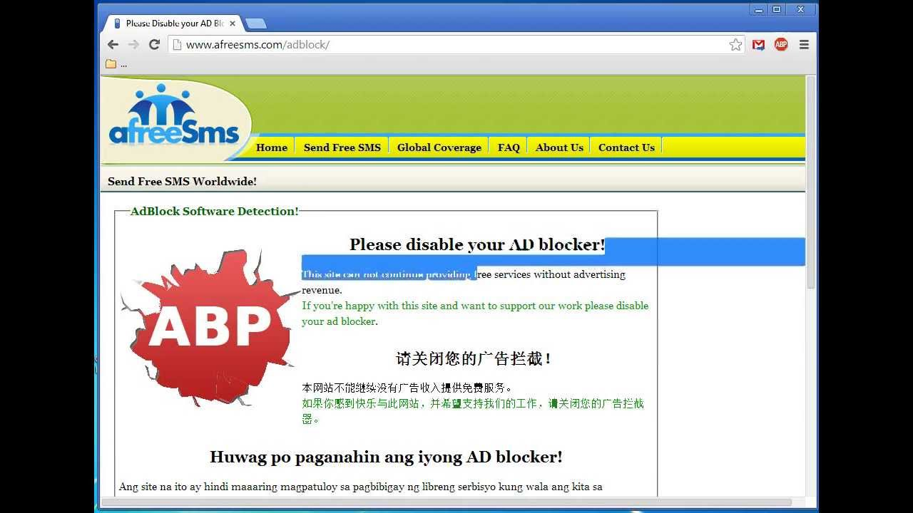 How to disable ad blocker - Google Chrome