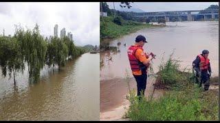 Inundaciones Y Deslizamientos  Afectan  Corea Del Sur Generando Afectaciones  - 2020