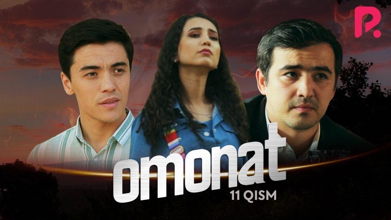 Omonat (o'zbek serial) | Омонат (узбек сериал) 11-qism #UydaQoling