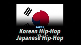 2018 쇼미더머니777 래퍼 vs. 일본힙합 래퍼들 /  Korean Hip-Hop vs. Japanese Hip-Hop Pt.1  ( K Hip Hop VS J Hip Hop)