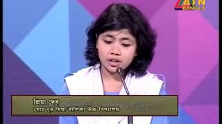 Hassan Ahamed Chowdhury Kiron With Brac Bitorko Bikash Epesot 2