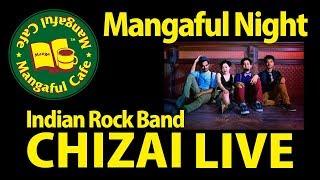 MANGAFUL NIGHT on 3rd December 2018 Japanese Comedian Zenjiro Stand...