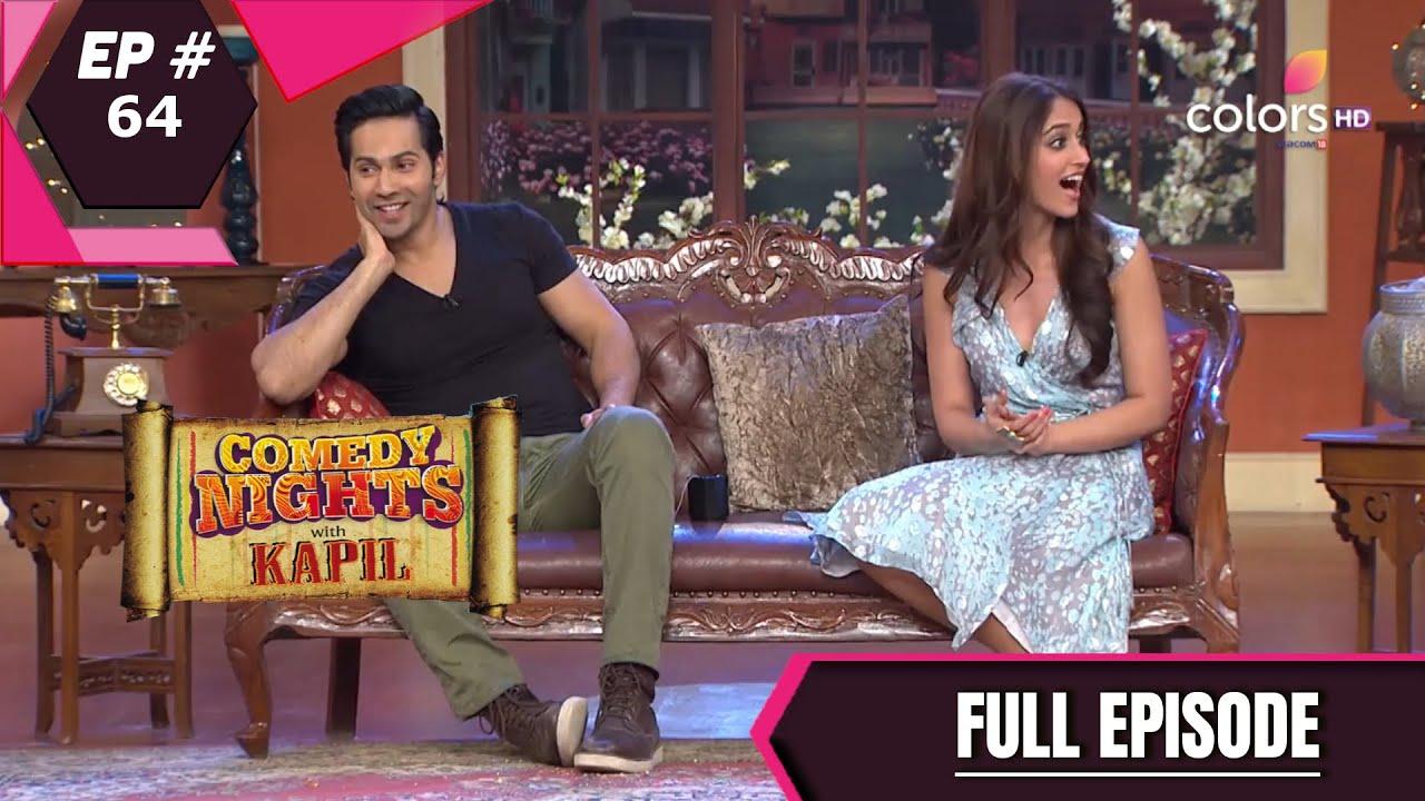 Download Comedy Nights With Kapil | कॉमेडी नाइट्स विद कपिल | Episode 64 | Ileana, Varun & David Dhawan