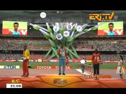 Eritrean Athletes Beijing China Olympics ERi-TV Reportage (August 22, 2015)