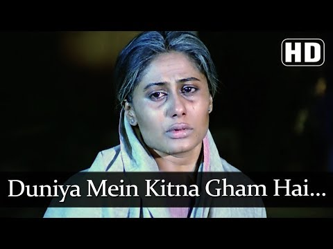 Duniya Mein Kitna Gham Hai (HD) (Female) - Amrit Song - Rajesh Khanna - Smita Patil