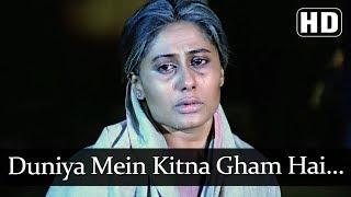 Duniya Mein Kitna Gham Hai (HD) (Female) - Amrit Song - Rajesh Khanna - Smita Patil