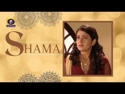 Shama # Episode - 31