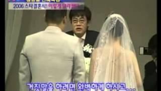 [썰튜브] 강호동 결혼식 이경규 주례 개웃김ㅋㅋ