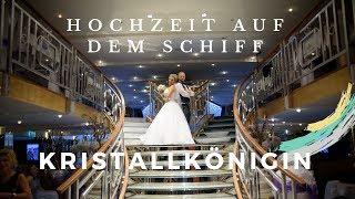 Hochzeit in Regensburg auf dem Schiff Kristalkönigin  - Wedding Highlights Wolf