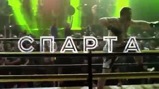«Спарта» — премьера фильм в СИНЕМА ПАРК