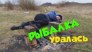 видео Блог о рыбалке