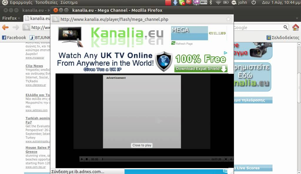 How To Watch Free Online Greek TV - YouTube