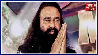 India 360: ram rahim to run dera from jail