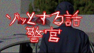 チャンネル登録⇒https://goo.gl/LVUwrc 最新人気動画【おっかないちゃん...