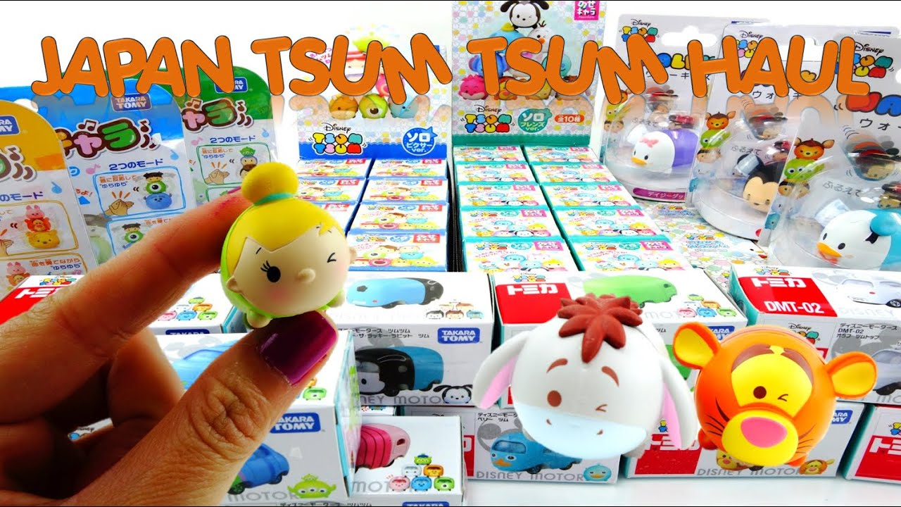 Japanese Tsum Tsum Blind Boxes Haul Evies Toy House Youtube