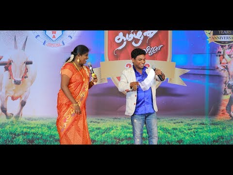 Aranthangi Nisha Nanjil Vijayan - Comedy speech - Part 2