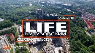 видео ЖК «Люберцы 2018» от Самолет Девелопмент – официальный сайт, цены на квартиры, отзывы, ход строительства
