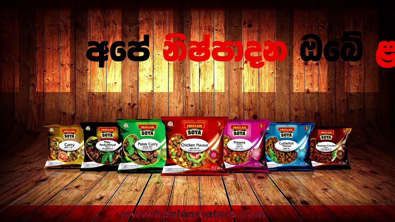 Best Sri Lanka Spices Manufacturers, Freelan   Spices in Sri Lanka