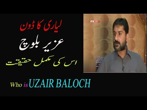Uzair Baloch-Don Of Karachi-History in Urdu Hindi Pakistani Media