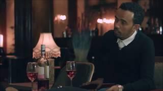 Estifanos Getahun - Shala Mala | ሻላ ማላ - New Ethiopian Music 2017 (Official Video)