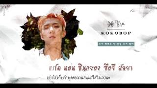 Download Video [THAISUB] EXO(엑소) - Ko Ko Bop l newkkn MP3 3GP MP4