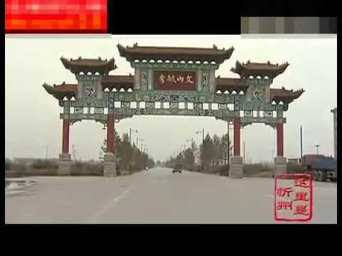 忻州:山西省忻州市定襄县河边镇