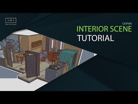 Как нарисовать интерьер квартиры студента в фотошопе