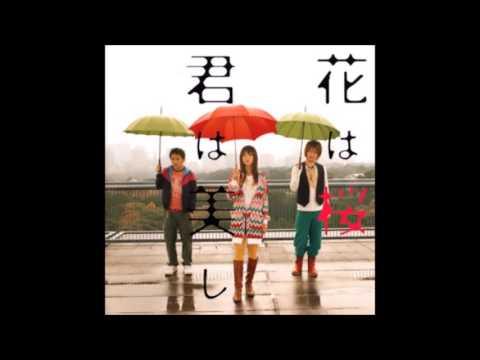 MY RAIN  IKIMONO GAKARI