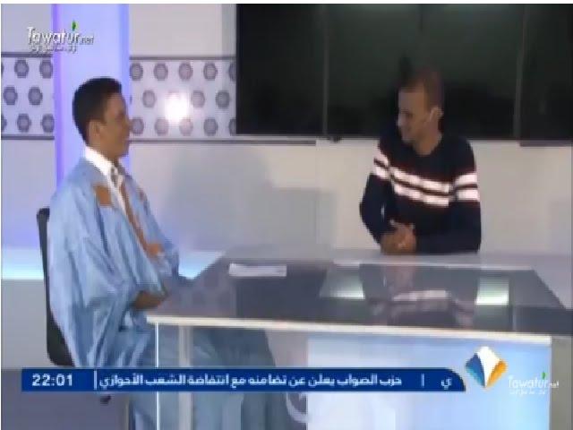 برنامج المرابطون افوت  - لقاء نادي تفرغ زينة والمريخ السوداني - قناة المرابطون