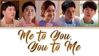 Download Mp3  Vietsub/han/rom  Mido And Falasol  미도와 파라솔  - Me To You, You To Me  너에게 난, 나에게
