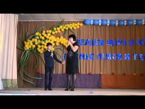 """Многопрофильный колледж г. Городовиковск """"Восьмое марта"""""""