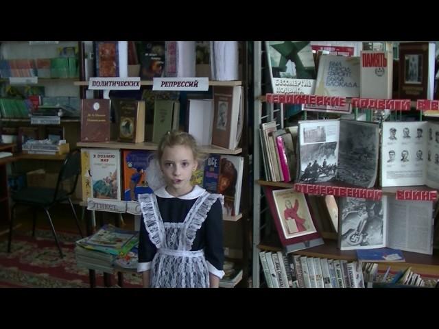 Изображение предпросмотра прочтения – КсенияБурлака читает произведение «Звёзды закрыли ресницы...» В.Я.Брюсова