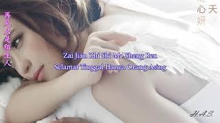 Download Lagu Zai jian zhe shi mo seng ren - lirik mp3