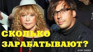 Гонорары Пугачевой иГалкина заодин концерт шокируют!