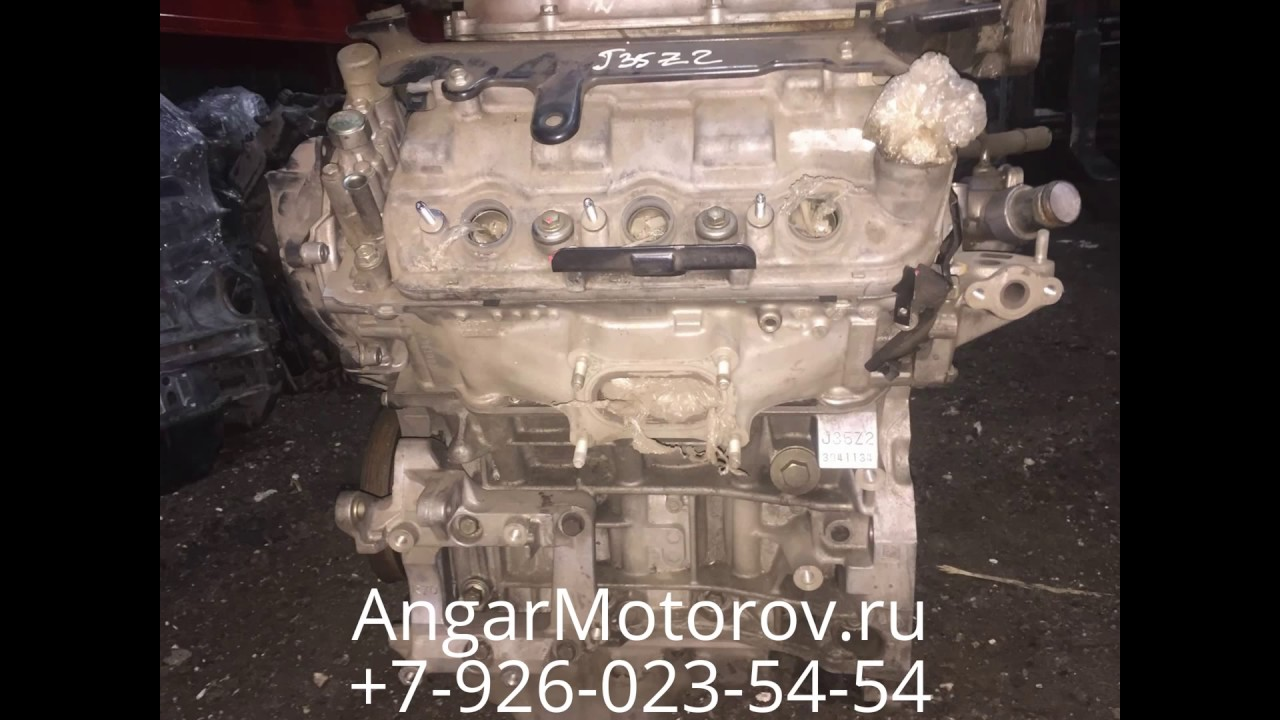 Двигатель Honda Accord 3.5 J35Z2 Купить Мотор Хонда Аккорд 8 3.5 контрактный без пробега по СНГ