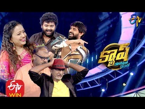Cash| Raghu Master,Chinni Prakash,Tarun ,Jani Master | 18th Jan 2020  | Full Episode | ETV Telugu