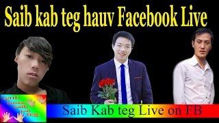 Saib kab teg hauv Facebook  Live rau cov phooj ywg