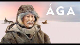 Ága - Official Trailer