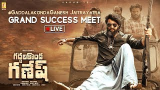 Gaddalakonda Ganesh Jaitrayatra Grand Success Meet LIVE | Varun Tej, Harish Shankar, Mickey J Meyer