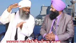 Panthpreet Singh Khalsa & Prof. Gurvinder Singh Dhaliwal