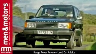 1999 Range Rover Review - Used Car Advice